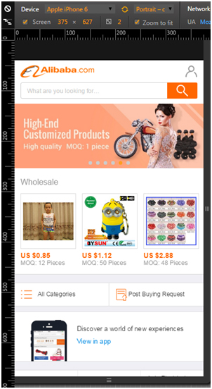 Alibaba Mobile web
